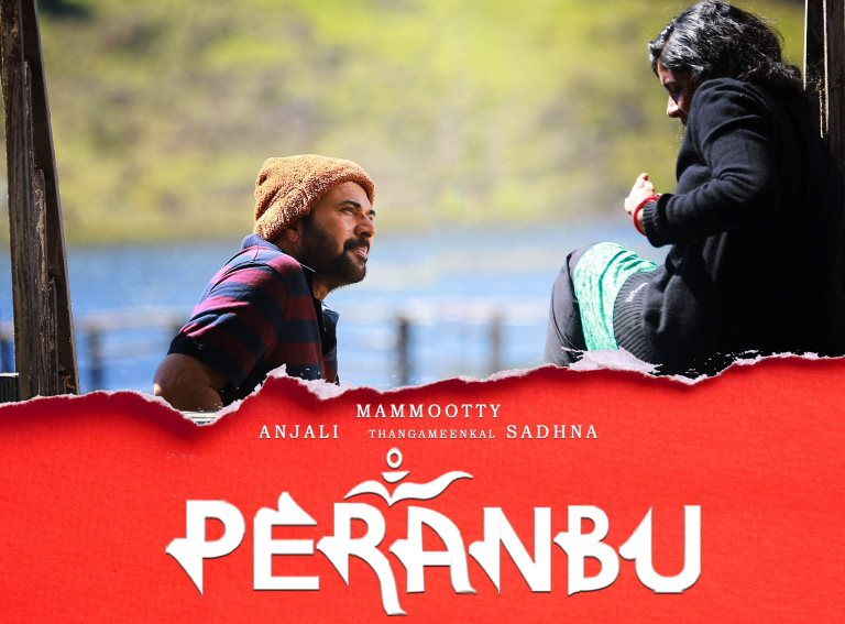 Finding enormous love or 'Peranbu' – A movie review